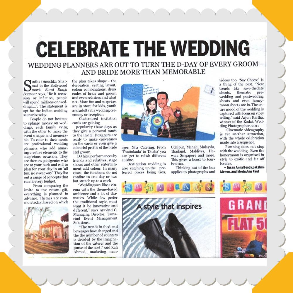 press page frame-14